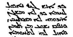 Curetonian Syriac Detail
