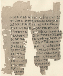 Uncial or Majuscule Greek